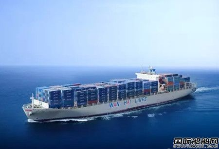 万海航运一季度净利2.3亿元大增6倍