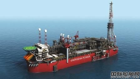 Semco Maritime获TechnipFMC一艘FPSO配套订单