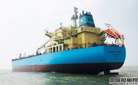 宁波三星重工交付马士基油轮第6艘MR型成品油船