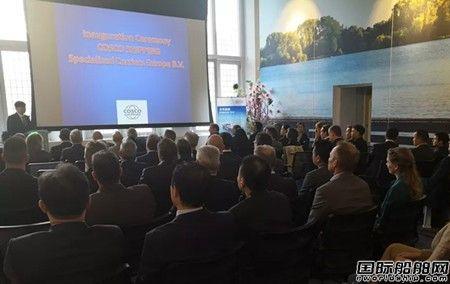 中远海运特运欧洲公司正式开业