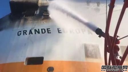 Grimaldi一艘汽车运输船在西班牙海域起火