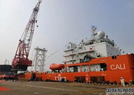 中国太保承保世界首例坐礁打捞船及海试保险项目
