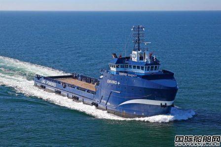 Harvey Gulf启动美洲首艘PSV混合动力改装