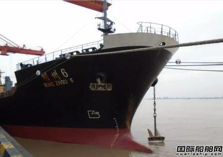 苏先生1510万拍下宁波海运一艘报废散货船