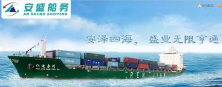 """航运业""""新贵""""安通控股""""暴雷"""""""