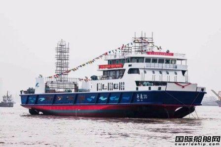 """凯灵船厂建造65米滚装船""""舟渡20""""下水"""
