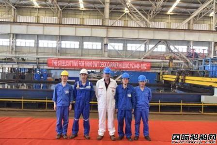 镇江船厂万吨级电力推进甲板运输船2号船开工
