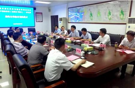 七一一所与桂林漓江风景区签署战略合作协议