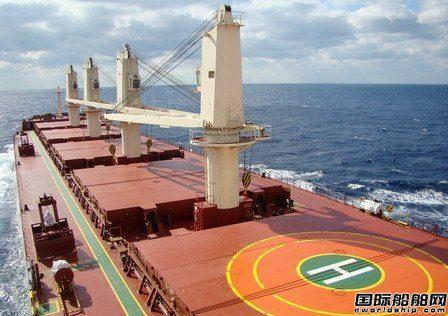 大连中远海运川崎获2艘超灵便型散货船订单
