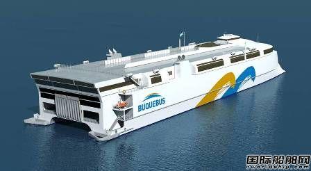 Incat获全球最大铝制船舶订单