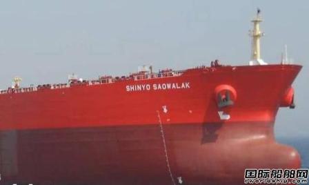 Navios在今治造船增订1艘VLCC