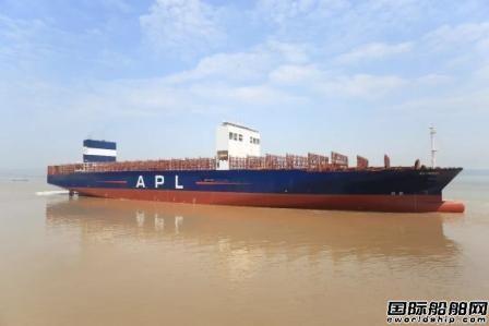 舟山中远海运重工4艘达飞超大型箱船改装项目收官