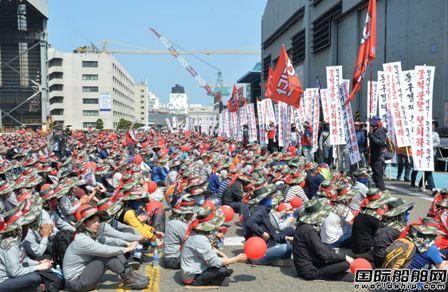 开启罢工潮!现代重工工会抗议收购大宇造船