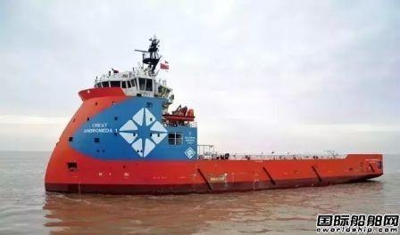 外高桥造船海工船撤单仲裁再次败诉
