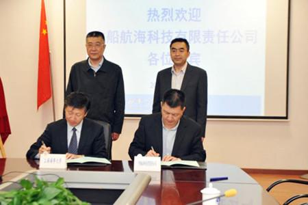 中船航海与上海海事大学签署战略合作协议