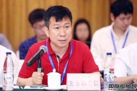 中国智能船舶创新联盟今年首次工作会议召开