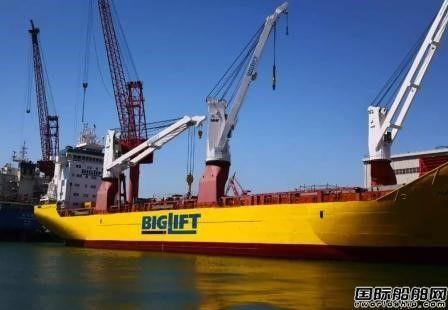 """大连中远海运重工首艘脱硫塔改装项目""""动力""""轮完美收官"""