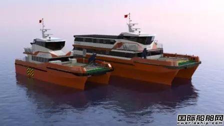 BMT公司推出两种新型风电运维船设计
