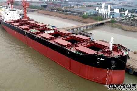 扬子江船业交付Chartworld一艘82000吨散货船