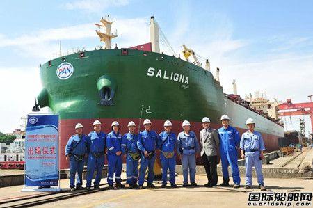扬子江船业本周出坞搭载三节点