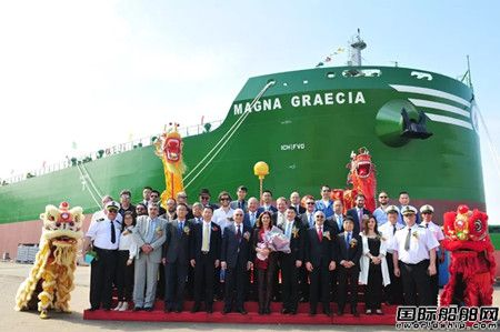 扬子江船业交付Angelakos首制82000吨散货船