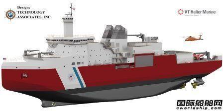 美国船厂披露19亿美元重型破冰船合同细节