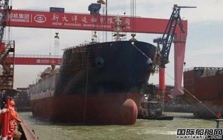 新大洋造船一艘22000立方LEG船下水
