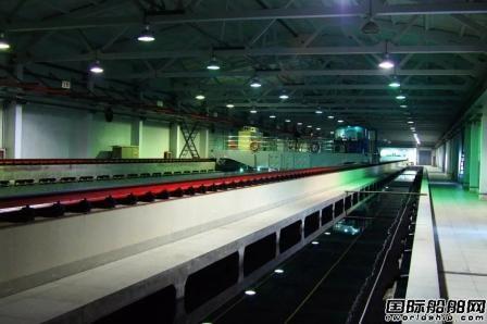 七�八所举行大型拖曳水池建成启用十周年庆典