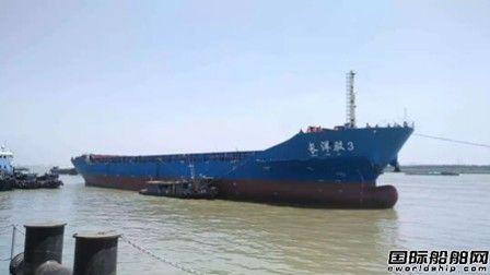 """紫金山船厂改造""""长洋驳3""""轮顺利下水"""