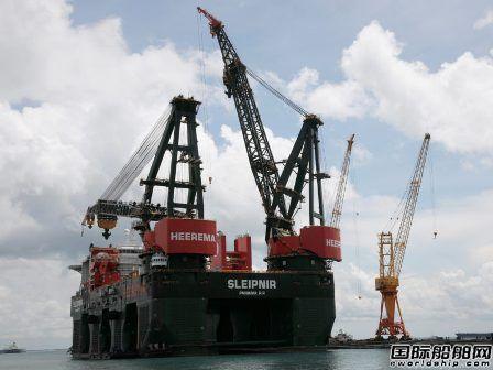 全球最大半潜式起重船即将完工交付
