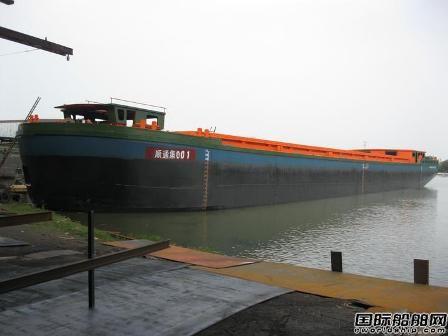 绍兴最大内河船舶顺利下水