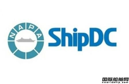 NAPA率先加入日本船级社船舶互联网开放平台