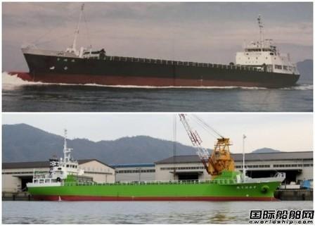 日本两艘货船相撞一船沉没4人失踪