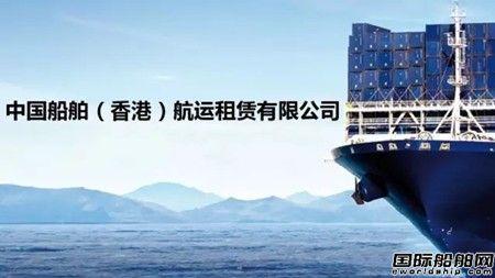 中国首家船厂系租赁公司上市倒计时