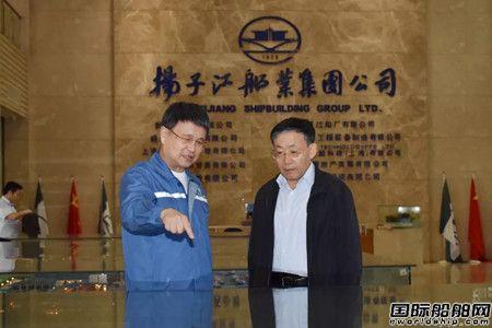 国有重点金融机构监事会领导调研扬子江船业
