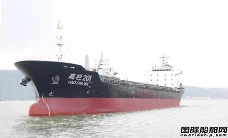 """珠海港首艘自有两万吨散货船""""高栏201""""轮完成首航"""
