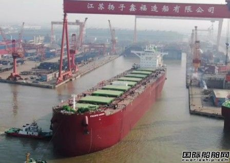 MARIC研发设计首制18万吨好望角型散货船完成试航