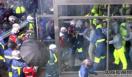多人受伤!现代重工罢工潮持续升级
