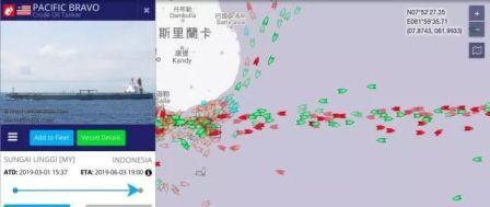 美国警告香港!不许这艘伊朗油船靠泊