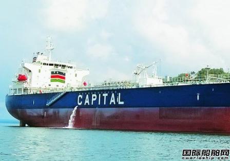 STX造船获10艘MR型成品油船建造意向书