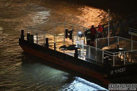 匈牙利游船翻覆7人遇难19人失踪