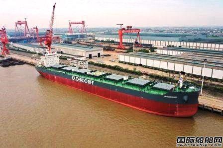 新韩通船舶重工交付一艘82000吨散货船