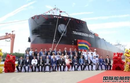 中船澄西提前两月交付中船租赁一艘8.2万吨散货船