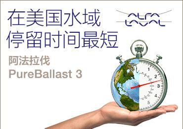 <img height=50 width=190 border=0 src='http://www.eworldship.com/uploadfile/cbw/2019/0601/20190601104819174.gif'>