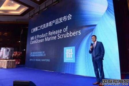 汇舸环保举行2019新品发布暨南通工厂奠基仪式