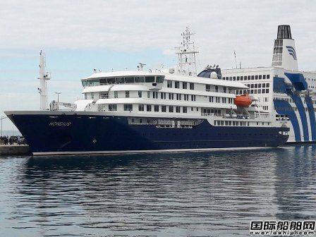 Brodosplit船厂交付1艘极地邮轮同时接获第2艘订单