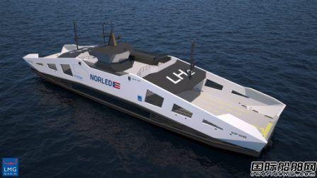 Norled订造全球首艘氢动力车客渡船