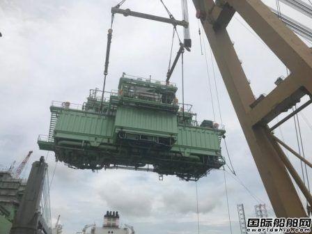 """""""BW Paris""""号LNG船改装FSRU完成里程碑节点"""