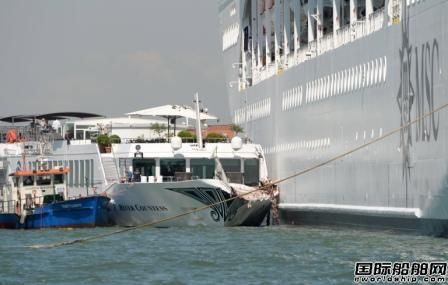 """MSC Opera""号邮轮失控撞船至少4人受伤"