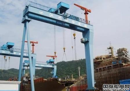 中海重工被判强制转让南通象屿全部股权